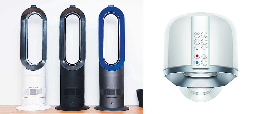 Dyson AM09 Portable Fan Heater Review
